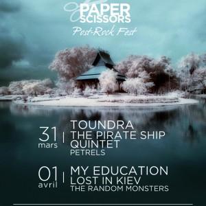 PaperScissors+PostRock+Fest+PS+FestflatBg