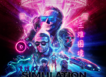 MUSE SIMULATION THEORY STANDARD 2018